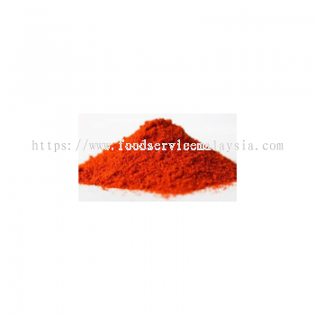 Chili Powder (1 x 1 kg)