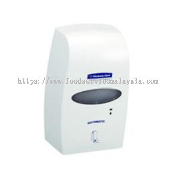 K.C Pro. Electronic Skincare Dispenser (1 unit)