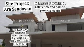 #Project:Ara Sendayan #工地建油漆工程进行 #Site;Construction  # #construction  painting work in progress 油漆工程进行#P #要油漆#找我们! #Paint it. #Looking for Us. TKC Painting#Seremban#Negeri Sembilan   #拥有20年的油漆经验 #让您安心~#价格最公道!  ●#承包与#承接: #各室内外大小油漆工程与#油漆服务。      ~#业大小油漆# 单层/#双层店屋与#排#Banglo,#半独立式,#独立式,#蓄水池#TNB,#酒店,#工,#神庙,#学校等各大小 '油漆'…… #Painting services &#Painting Projects #package labor and materials。 #Shophouse, #home, #temple, #factory,#Tangki#and #school……   https://m.facebook.com/tkcpaintingN.S/?ref=bookmarks    https://www.facebook.com/pg/tkcpaintingN.S/about/ https://www.tkcpainting.com.my http://wa.me/60162322627 whatsapp:016-232 2627