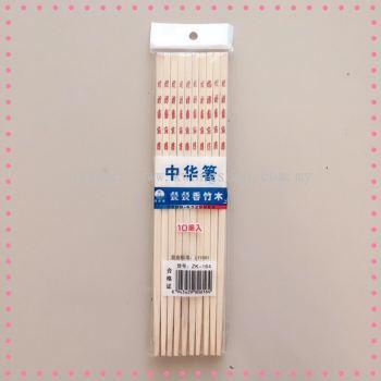 Chopstick Bamboo Wooden Chopstick Steamboat Chopstick