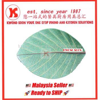 Banana Leaf Shape Design Melamine Plate