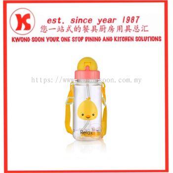 BPA FREE RELAX TRITAN KIDS WATER BOTTLE WITH STRAW