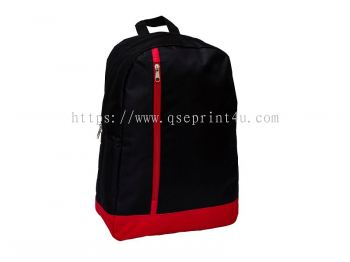 BPB1202 - Multipurpose Bag