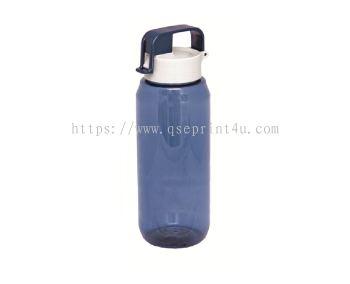 DB1017 - Drink Bottle