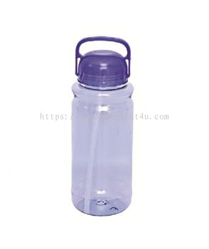 DB1018 - Drink Bottle