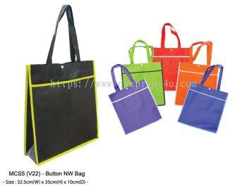 NWB1005 - Non Woven Bag