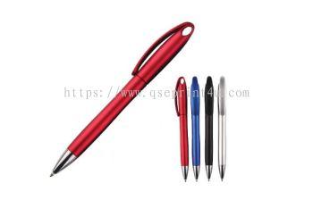 P3420 - Plastic Pen
