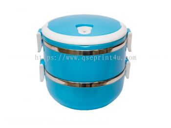 LB2101 - Lunch Jar