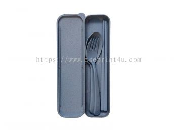 CS3002 - Cutlery Set With Box