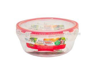 LB2125 - Food Jar