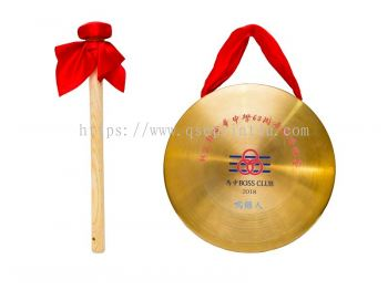 S1006 - Copper Gong