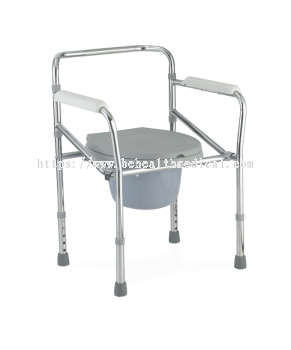Adjustable & Foldable Commode Chair MO 894