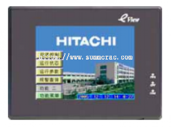 Hitachi LCD Screen For Chiller