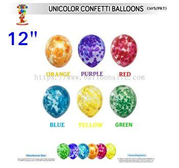 """12"""" UNICOLOR CONFETTI BALLOON"""