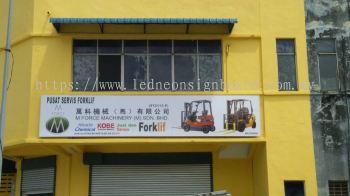 Pusat Servis Forklif Signboard