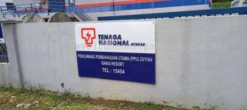 Tnb Signboard No light
