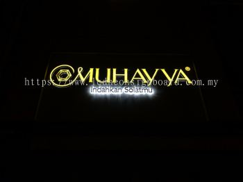 3d Signboard Led Frontlit (gold) colour (Muhayya)