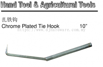 CHINA HAND TOOLS & AGRICULTURAL TOOLS CHROME PLATED TIE HOOK (WS)
