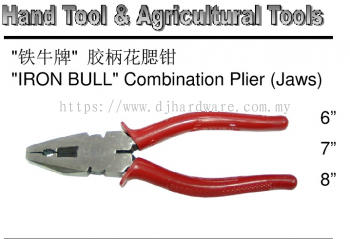 CHINA HAND TOOLS & AGRICULTURAL TOOLS IRON BULL COMBINATION PLIER JAWS (WS)