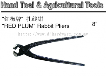 CHINA HAND TOOLS & AGRICULTURAL TOOLS RED PLUM RABBIT PLIERS (WS)