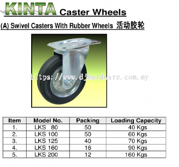 KINTA CASTER WHEEL A SWIVEL CASTERS WITH RUBBER WHEELS (BS)