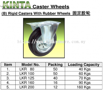 KINTA CASTER WHEEL B RIGID CASTERS WITH RUBBER WHEELS (BS)