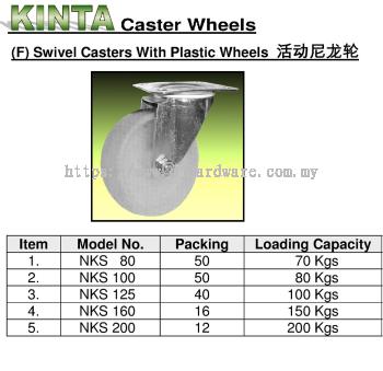 KINTA CASTER WHEEL F SWIVEL CASTERS WITH PLASTIC WHEELS (BS)