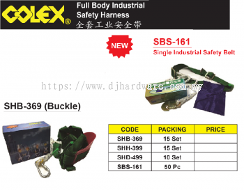 COLEX FULL BODY INDUSTRIAL SAFETY HARNESS SHB369 BUCKLE (BS)