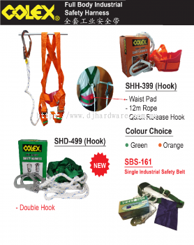 COLEX FULL BODY INDUSTRIAL SAFETY HARNESS SHH499 HOOK DOUBLE HOOK (BS)