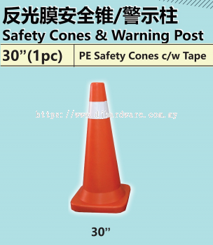 "SAFETY CONES & WARNING POST PE SAFETY CONES CW TAPE 30"" (BS)"