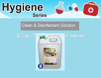 HYGIENE SERIES HARDDEX CLEAN & DISINFECTANT SOLUTION (BS)
