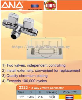ANA 3 WAY 2 VALVE CONNECTOR 2323 (BS)