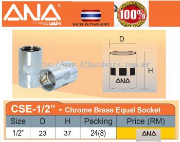 ANA CHROME BRASS EQUAL SOCKET CSE (BS)
