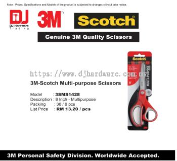 3M SCOTCH GENUINE QUALITY SCISSORS MULTI PURPOSE 8 INCH 3SMS1428 (CL)
