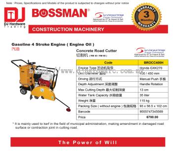 BOSSMAN CONSTRUCTION MACHINERY GASOLINE 4 STROKE ENGINE OIL CONCRETE ROAD CUTTER 13CM 9555747345569 (CL)