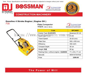 BOSSMAN CONSTRUCTION MACHINERY GASOLINE 4 STROKE ENGINE OIL PLATE COMPACTOR 30CM 9555747347532 (CL)