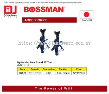 BOSSMAN ACCESSORIES HYDRAULIC JACK STAND 3T TON BJS3T 9555747349727 (CL)