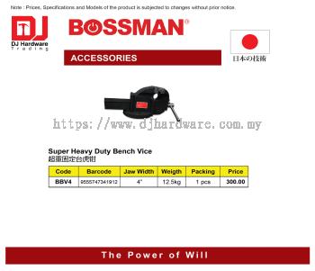 BOSSMAN ACCESSORIES SUPER HEAVY DUTY BENCH VICE 4'' 12.5KG BBV4 9555747341912 (CL)