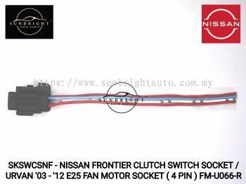 Clutch Switch / Fan Motor