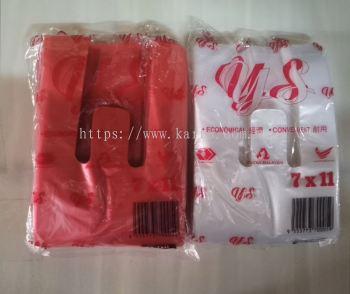 YS 7X11