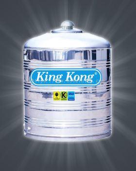 King Kong Stainless Steel Water Tank - KS