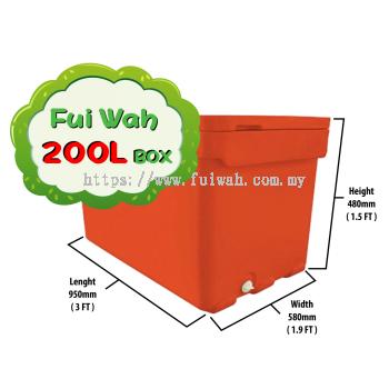 Ice Box ( 200 L )