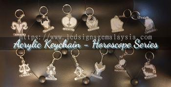 Laser Cut Acrylic Keychain