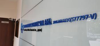 Acrylic Wording Signage