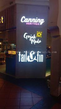 LED Signage for Cafe Restaurant