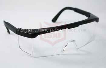 Atlas 46BC Glasses