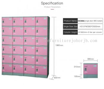 KK390A ABS Locker