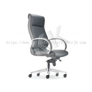 KLAIR Leather Highback Office Chair