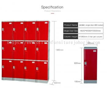 KK390C ABS Locker