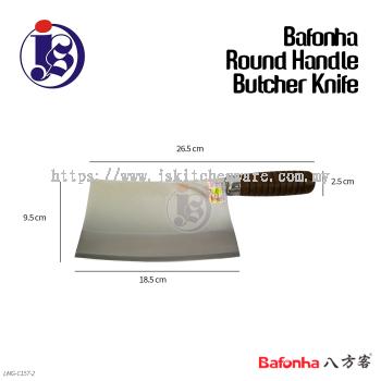 BAFONHA ROUND HANDLE BUTCHER KNIFE